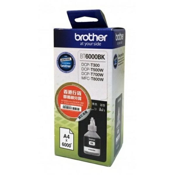 Brother Tintenpatrone schwarz  BT6000BK
